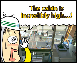 The cabin is incredibly high…!