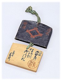 Sumitomo emblem on entry pass to a Shimizu family business office(1830-43)