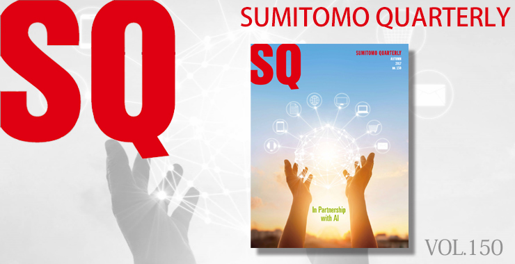 "Publication of ""SUMITOMO QUARTERLY"" public communications magazine"